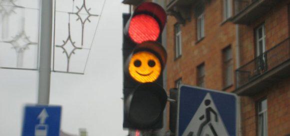 Проектирование светофорного регулирования